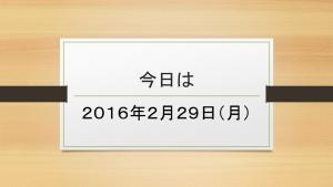 20160229