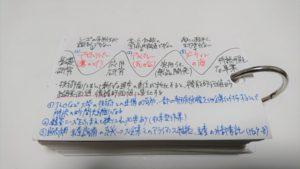 DSC_0186