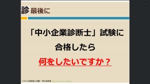 spring_seminar_たきも3