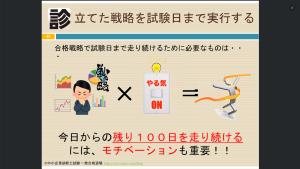 spring_seminar_実行