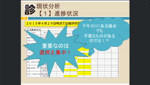 spring_seminar_碧1