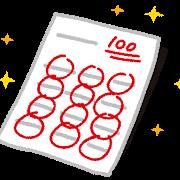 test100
