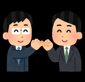 yubikiri_business
