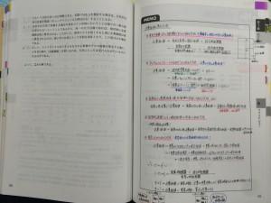 IMG_0697 (2)