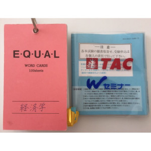 economiccard