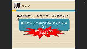spring_seminar_碧2